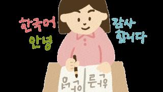 【豆知識】名前から韓国人が男性か女性かを知る方法