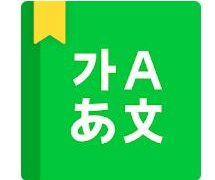 【便利】スマフォで韓国語を勉強する時に役立つアプリ